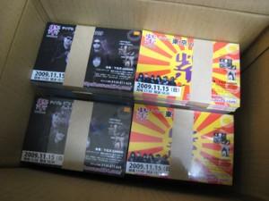ライブin東京2009 フライヤーNEWデザイン by紫社長!