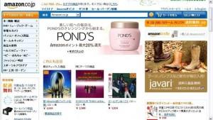 murasaki_amazon アマゾンを開いたら紫のCDが並んでいた・・・