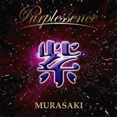PURPLESSENCE 紫 ニューアルバム