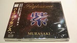 2010.06.09 紫 ニューアルバム PURPLESSENCE パープレッセンス 発売