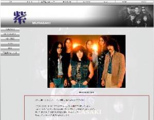 江戸紫プロジェクトのORIONさんがつくった紫のサイト
